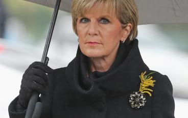 Julie-Bishop-airport.jpg